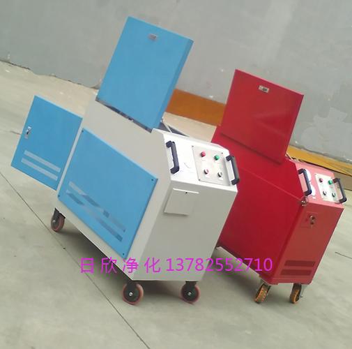 耐用箱式滤油机净化设备LYC-C系列润滑油