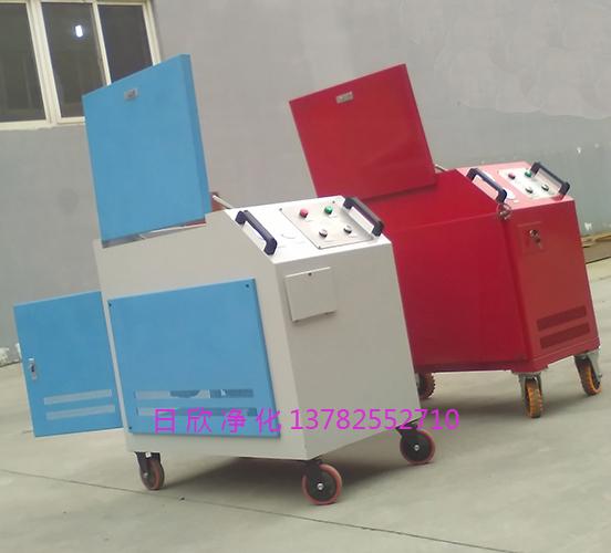 净化抗磨液压油优质LYC-C100箱式净油机