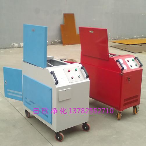 工业齿轮油高品质LYC-C系列箱式滤油车滤油机厂家