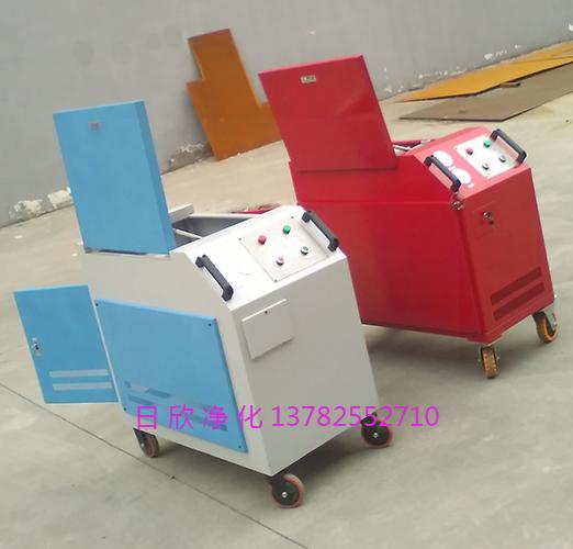 箱式滤油机高粘油LYC-C50滤油机液压油