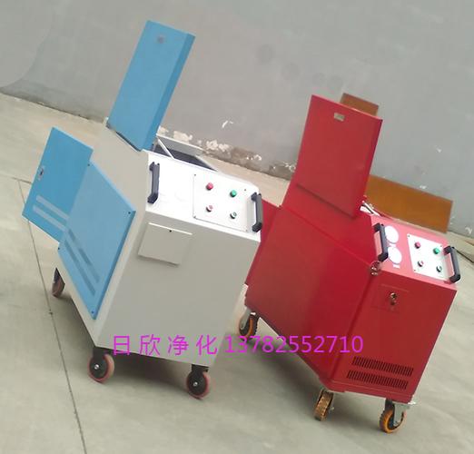 抗磨液压油滤油机LYC-C实用箱式净油机
