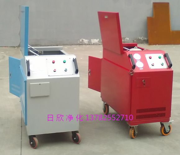 LYC-C增强润滑油箱式滤油车日欣净化