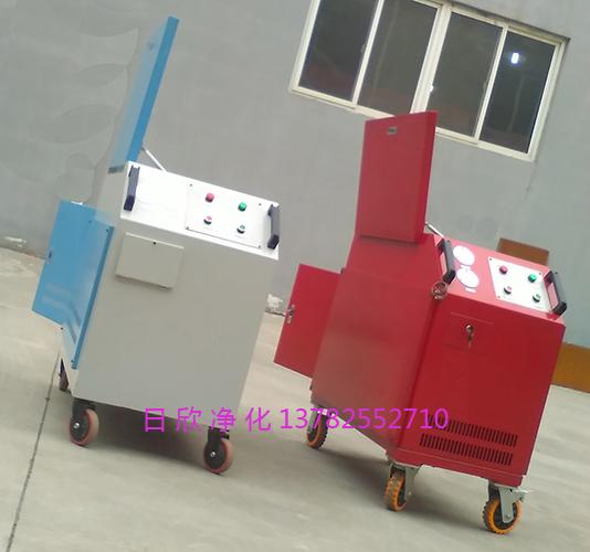 工业齿轮油耐用箱式滤油机过滤LYC-C100