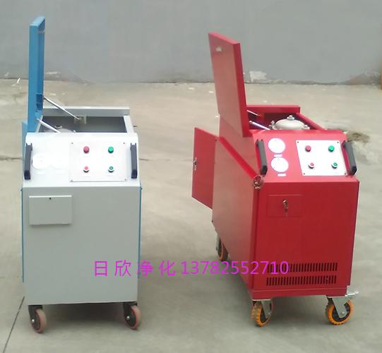 LYC-C增强箱式净油机润滑油日欣净化