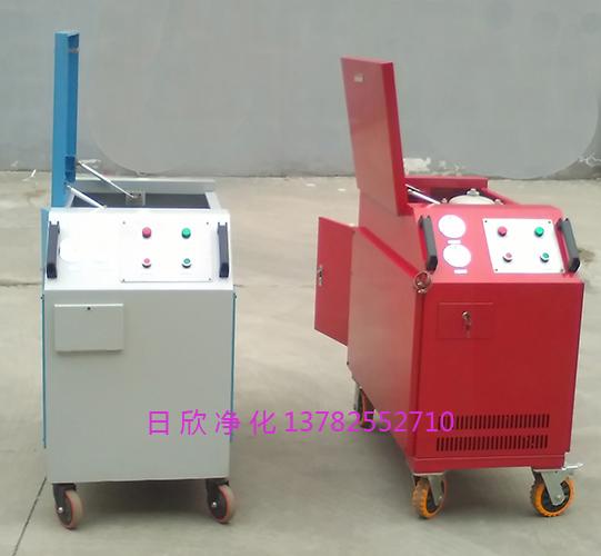 滤芯防爆LYC-C40齿轮油滤油机厂家箱式滤油车
