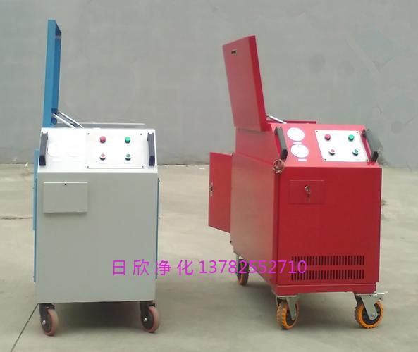 防爆过滤润滑油箱式净油机LYC-C系列
