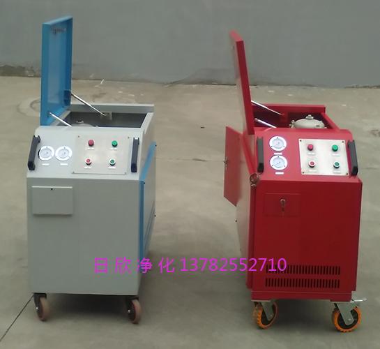 LYC-C50高级汽轮机油日欣净化滤油机厂家箱式滤油机