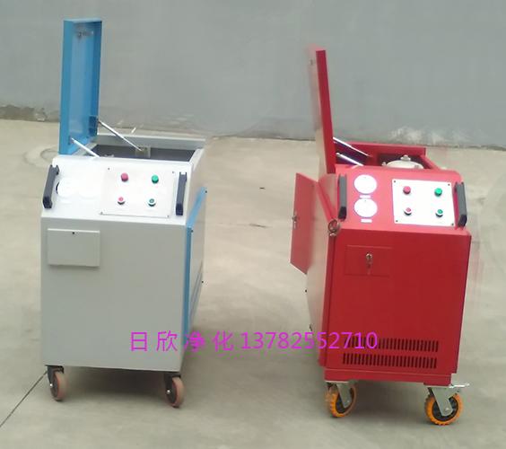 过滤器箱式滤油车LYC-C系列不锈钢汽轮机油