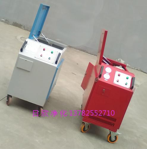 液压油滤油机箱式净油机LYC-C32高品质