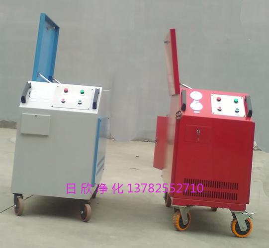 LYC-C32滤油机高品质箱式净油机液压油