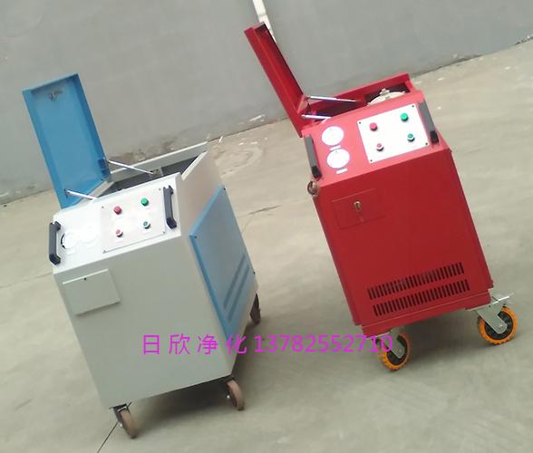 高粘油日欣净化滤油机厂家润滑油箱式净油机LYC-C63