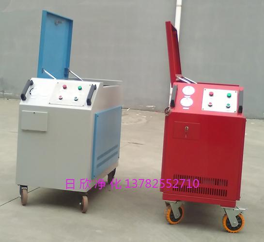 箱式滤油机LYC-C63净化设备工业齿轮油滤油机厂家高粘度油