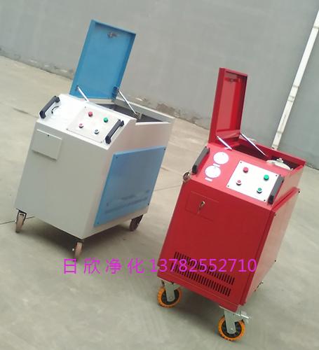 箱式滤油机滤油机厂家机油实用LYC-C32日欣净化