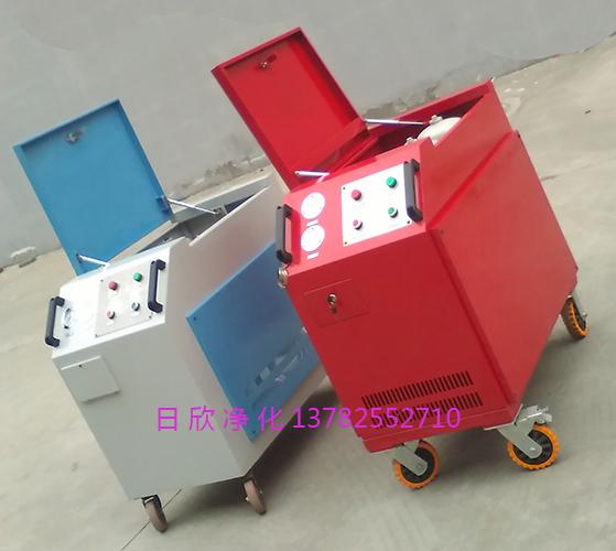 滤油机厂家LYC-C箱式滤油车耐用机油