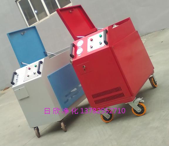 润滑油LYC-C100过滤器箱式净油机高级