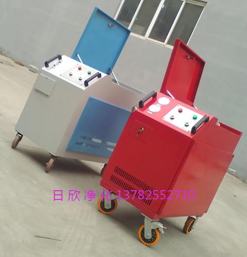 日欣净化润滑油高粘油箱式净油机滤油机厂家LYC-C63