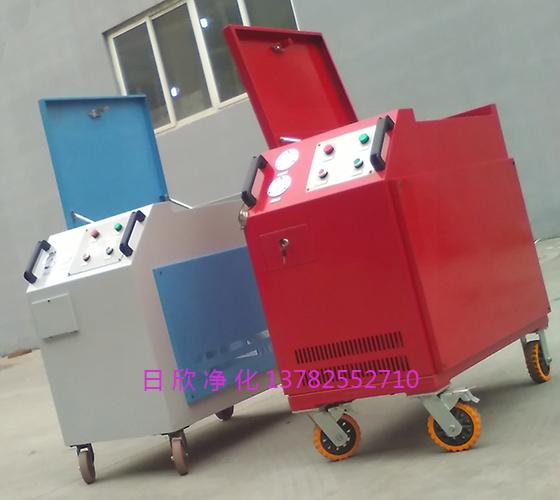 箱式净油机滤芯液压油增强LYC-C32