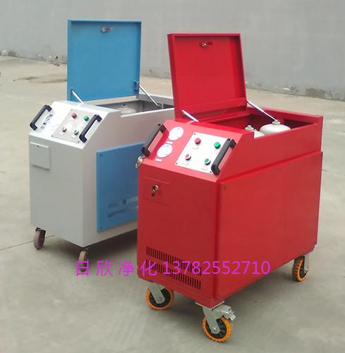 日欣净化箱式净油机汽轮机油LYC-C32高质量滤油机厂家