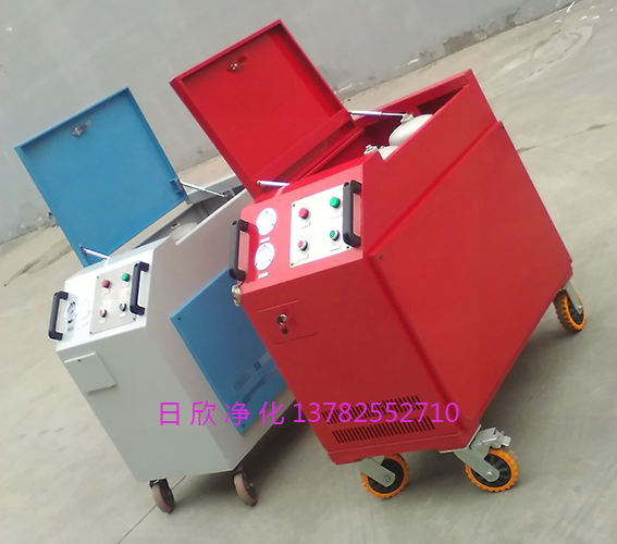 LYC-C32滤芯润滑油高粘度油箱式滤油车