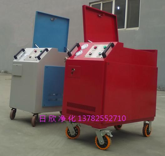 优质LYC-C63工业齿轮油过滤箱式滤油机