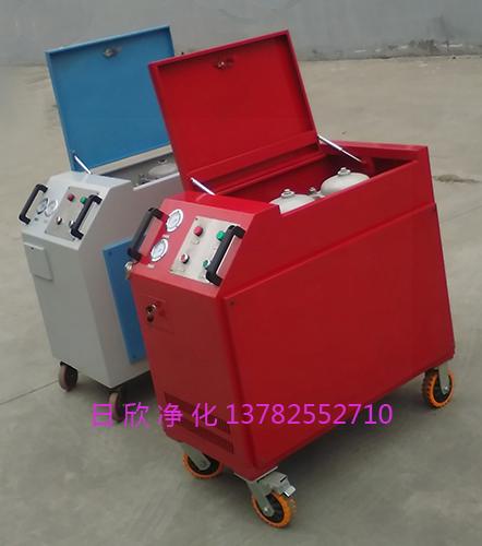 箱式净油机LYC-C63汽轮机油滤油机厂家高级滤芯