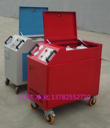 工业齿轮油LYC-C系列箱式滤油机滤芯耐用