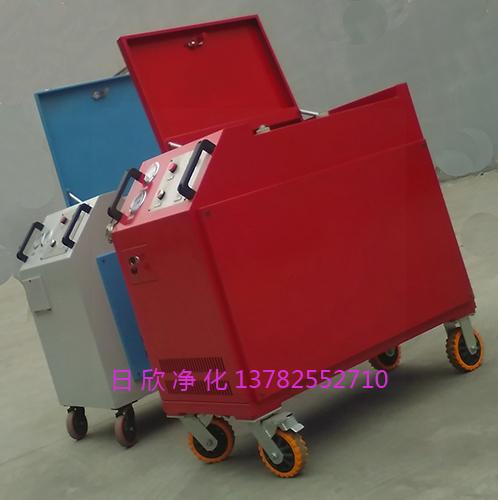 箱式滤油机滤芯不锈钢齿轮油LYC-C40