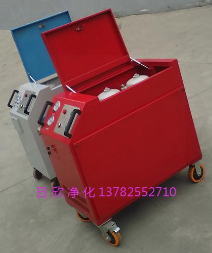 LYC-C40过滤器抗磨液压油箱式净油机增强