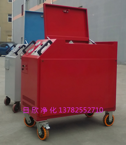 机油箱式滤油车滤油机厂家日欣净化LYC-C63高级
