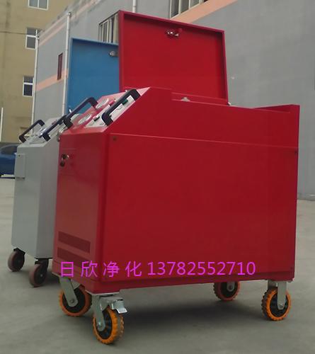 日欣净化润滑油LYC-C100高配箱式滤油机