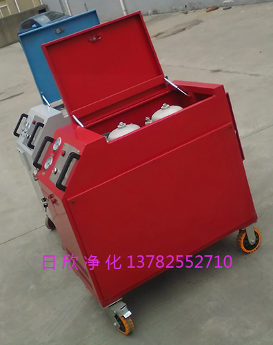 液压油增强LYC-C系列箱式净油机净化