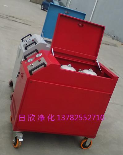 LYC-C液压油净化除杂移动滤油机