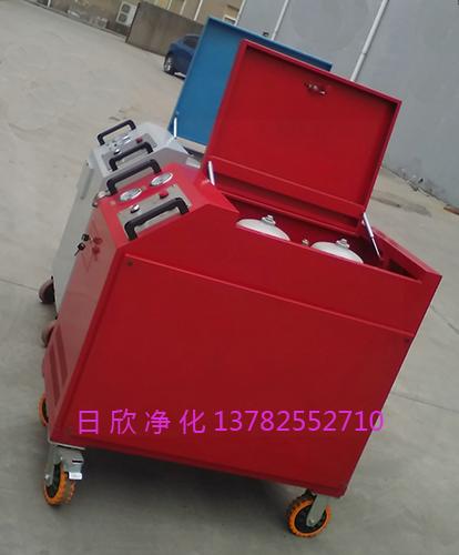 箱式净油机润滑油不锈钢LYC-C63滤油机厂家