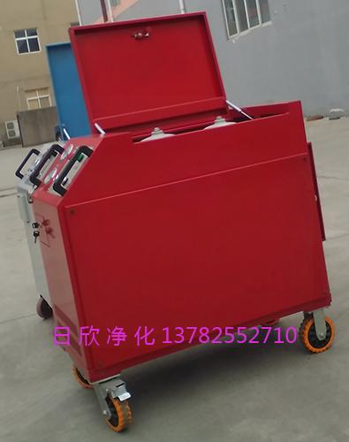 箱式滤油车LYC-C50不锈钢滤油机厂家汽轮机油日欣净化