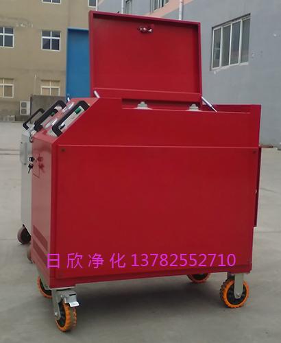 箱式净油机耐用LYC-C63滤油机厂家液压油