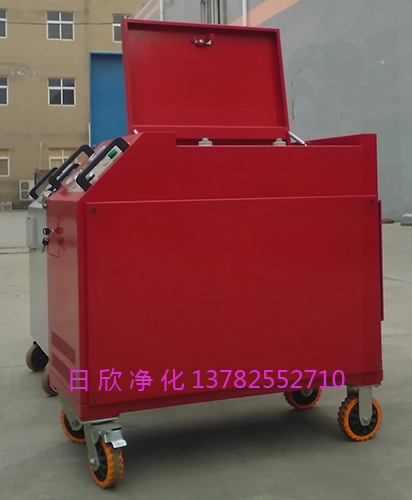 净化设备箱式净油机高质量工业齿轮油LYC-C63