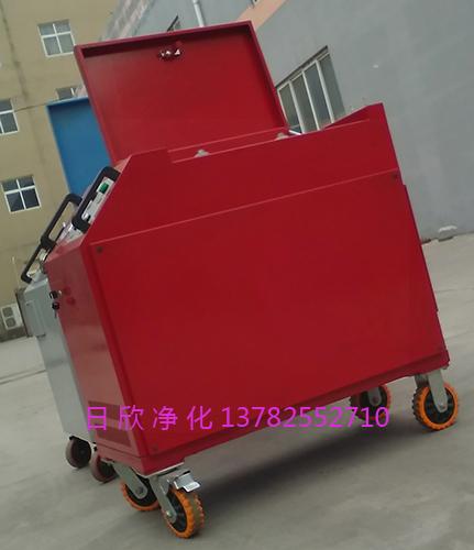 箱式滤油机高配置LYC-C63滤油机液压油