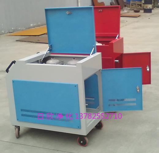 齿轮油滤油机厂家LYC-C50防爆箱式滤油机