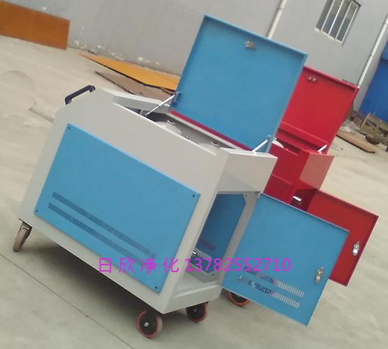 LYC-C100净化液压油优质滤油机厂家箱式滤油机