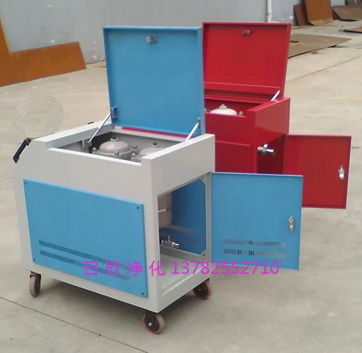 LYC-C32滤油机厂家箱式滤油机日欣净化实用机油