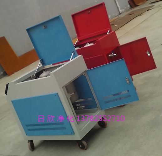 LYC-C系列滤油机厂家箱式滤油机优质工业齿轮油