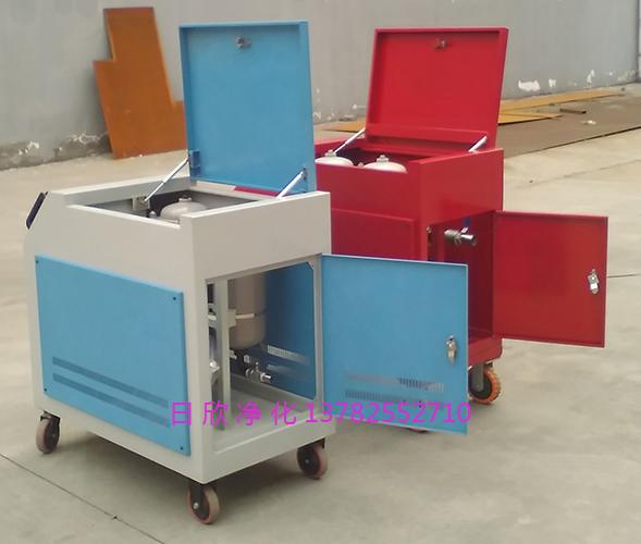 LYC-C50齿轮油高级过滤器箱式滤油车
