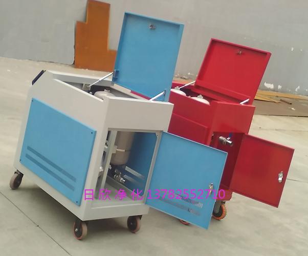 箱式滤油机润滑油高档日欣净化LYC-C100