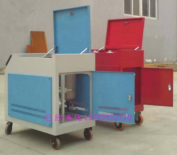 滤油机厂家润滑油LYC-C100箱式滤油车日欣净化高档