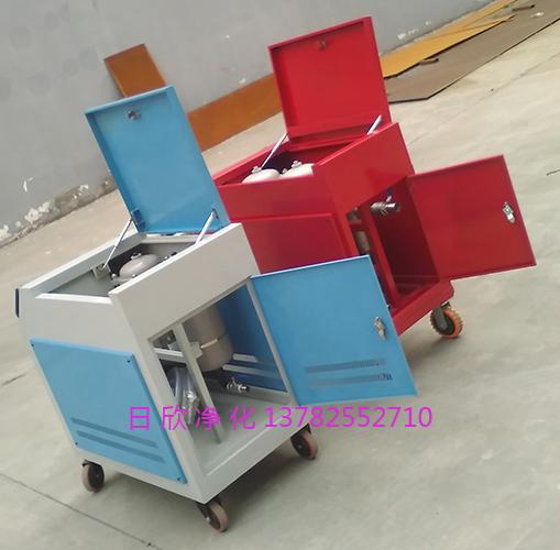 箱式净油机过滤器抗磨液压油增强LYC-C40