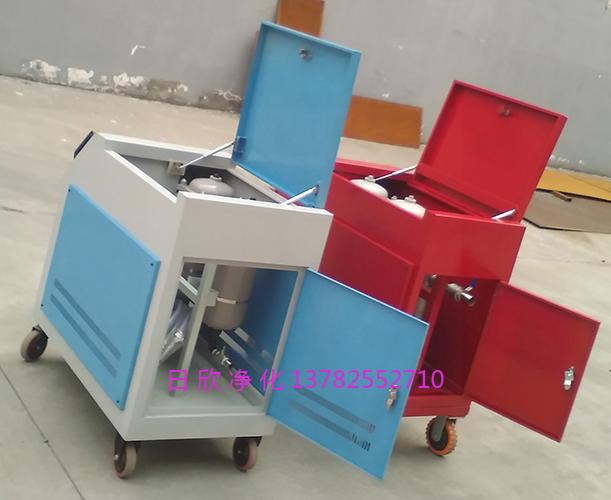 箱式滤油车实用LYC-C40工业齿轮油滤油机