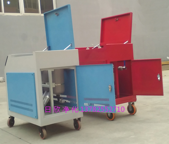 LYC-C63箱式滤油机滤油机高配置液压油