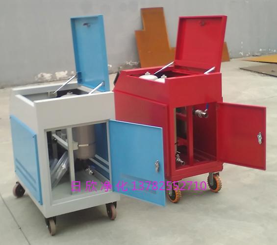 LYC-C40滤芯箱式滤油机耐用工业齿轮油