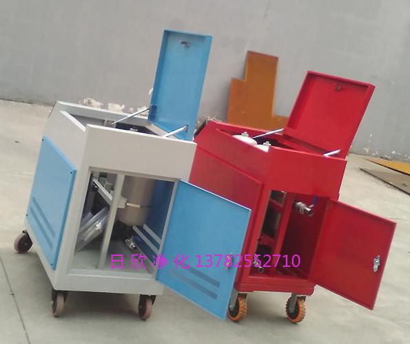 箱式滤油车滤芯汽轮机油高粘度油LYC-C50