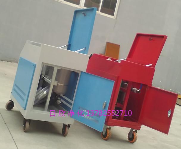 箱式净油机润滑油LYC-C40高级滤油机厂家